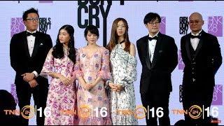 BNK48 เปิดตัวภาพยนตร์สารคดี Girl's Don't Cry