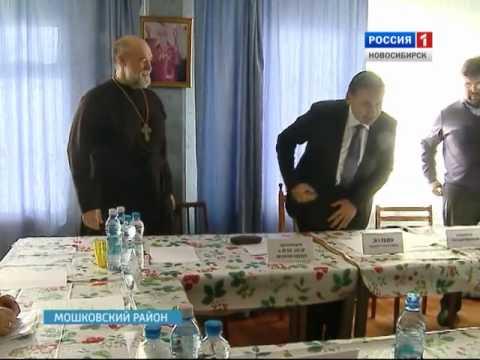 Уникальный православный центр реабилитации от нарк