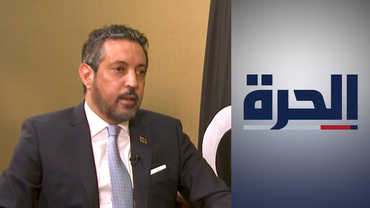 مقابلة خاصة مع مندوب ليبيا الدائم في الأمم المتحدة طاهر السني  - 19:58-2021 / 4 / 9