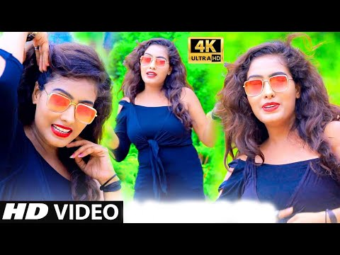 राजा हमरो से मजा कोई लेले होई / Raja Hamaro Se Maja Koi Lele Hoi (Superhit Arkestra Video) 2019