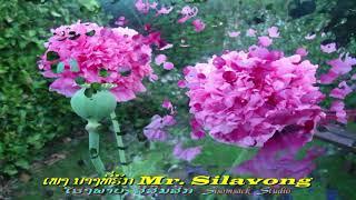 348.  Mr.  Silavong Keo   ສີລາວົງ ແກ້ວ