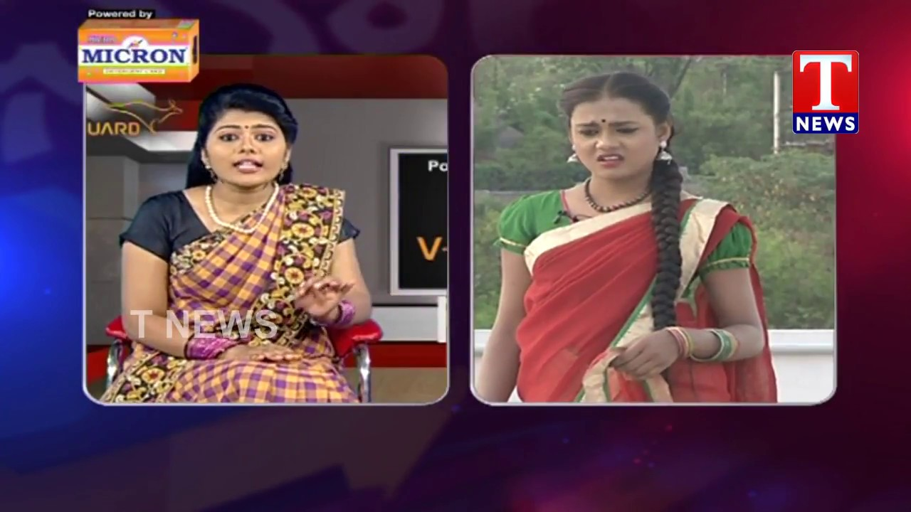 Telangana news in telugu video
