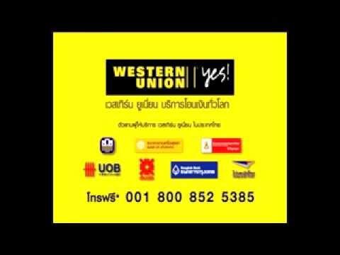 Western Scoop 2010 Union Transfer Easy Money