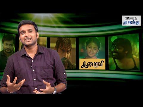 Iraivi Selfie Review | SJ Surya | Vijay Sethupathi | Bobby Simha | Anjali | Karthick Subbaraj