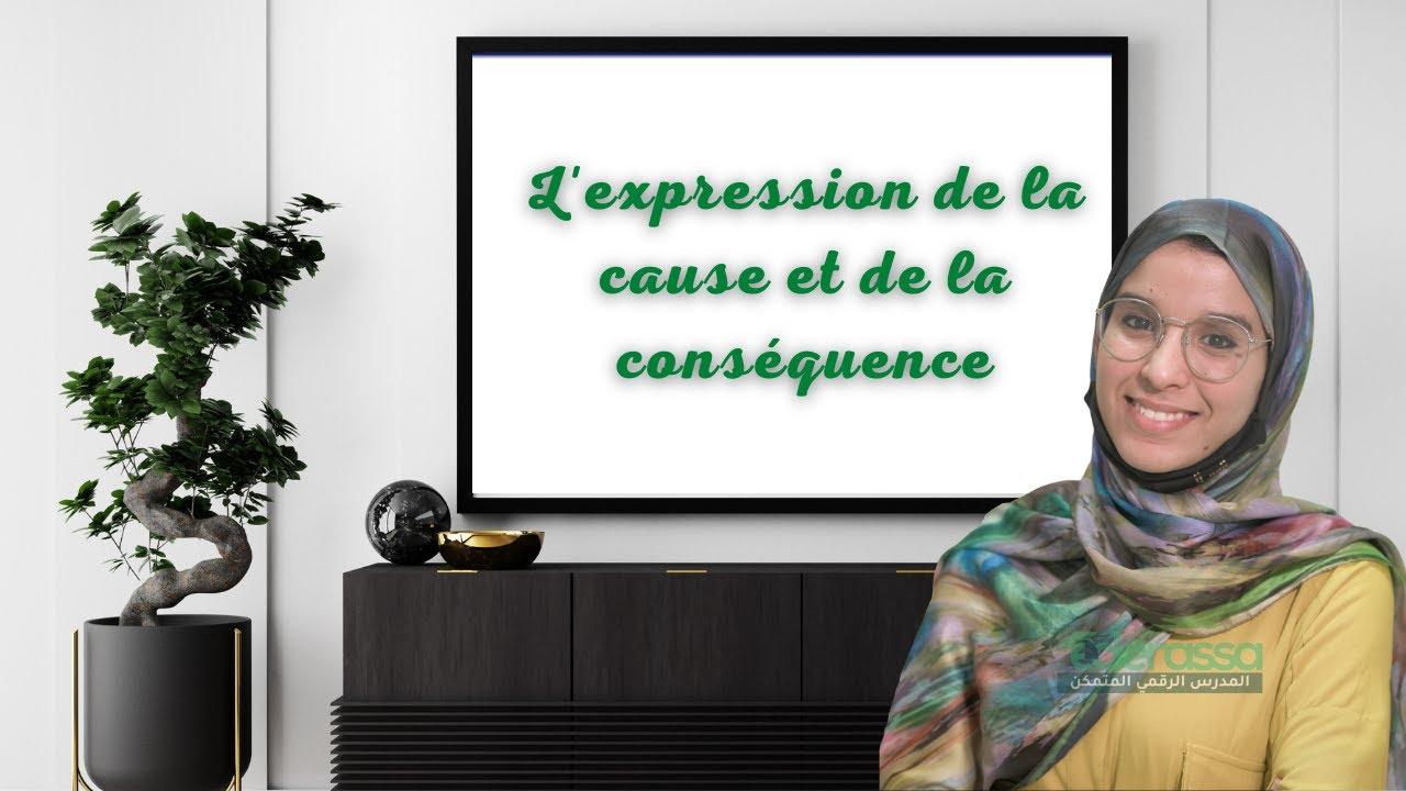 Download L'expression de la cause et de la conséquence