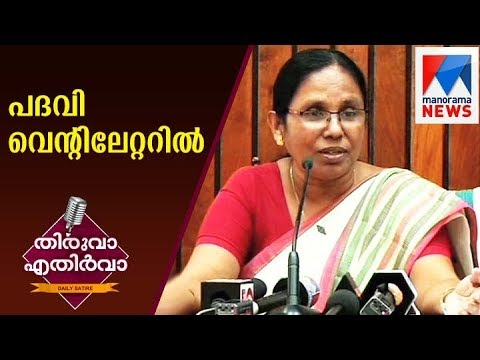 Opposition forced for the resignation of health minister | Manorama News|Vivek Muzhakunnu