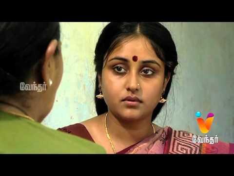 Suryavamsam -  (06/01/2016)   [Epi-159]
