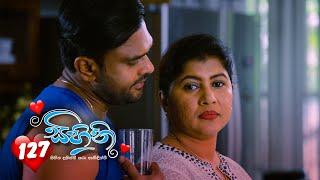 Sihini | Episode 127 - (2020-10-22) | ITN Thumbnail