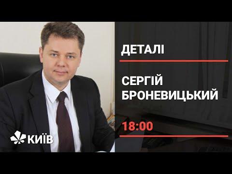 Зелені зони у новому Генеральному плані Києва