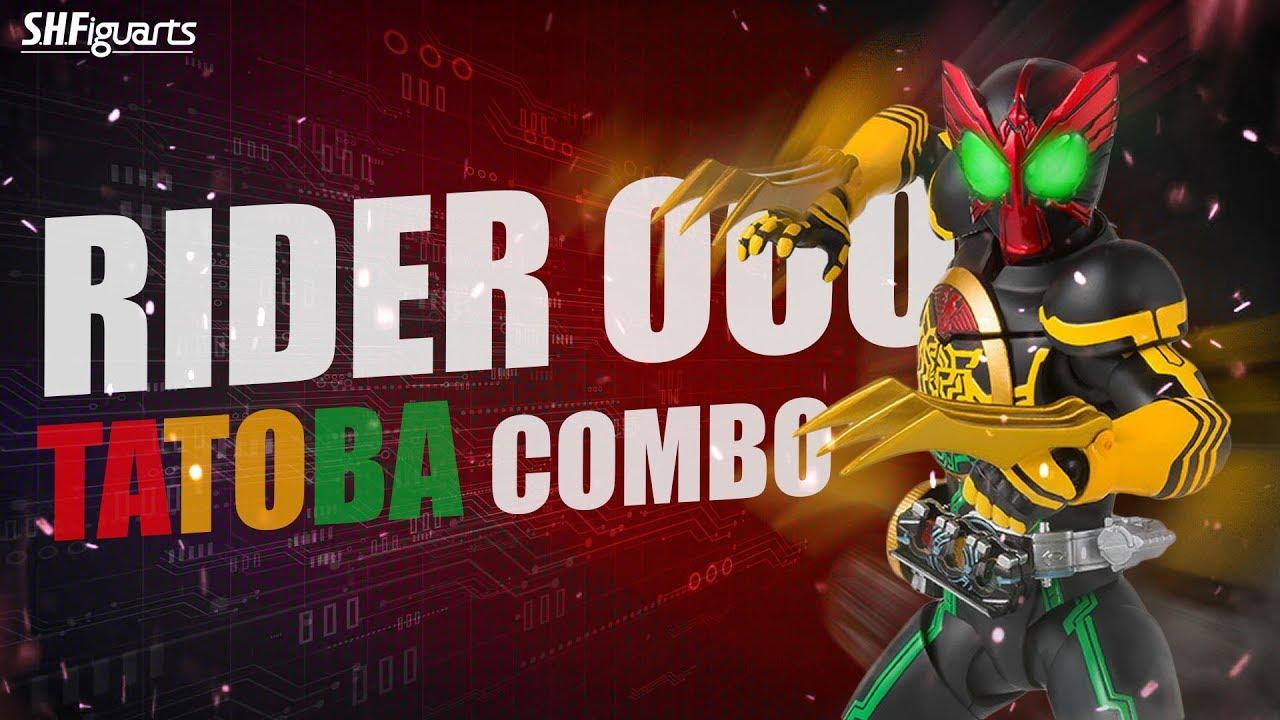 SHF - Kamen Rider OOO 2 0 | ไรเดอร์โอสกล่องไอโฟน