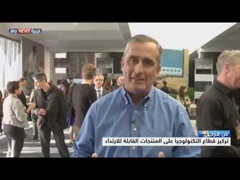 عن قرب  -  وادي السيليكون - Silicon Valley & Venture Capital (VC) TV report - Ziad Alshobaki