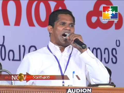 K .J Thomas | IPC General Convention Kumbanad 2016 │19/01/2016 │Evening Message Part 2