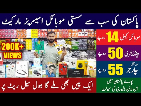 Mobile Accessories Wholesale Market in Pakistan   Mobile Accessories in Cheap price   Business Ideas