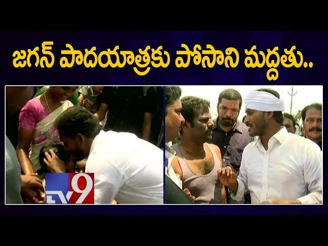 Posani Krishna Murali on joining YS Jagans padayatra - TV9 Exclusive