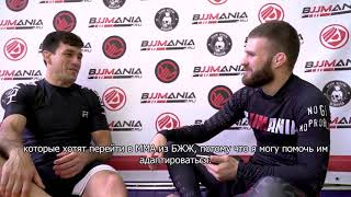 Demian Maia interview for BJJ Mania (with russian subtitles)