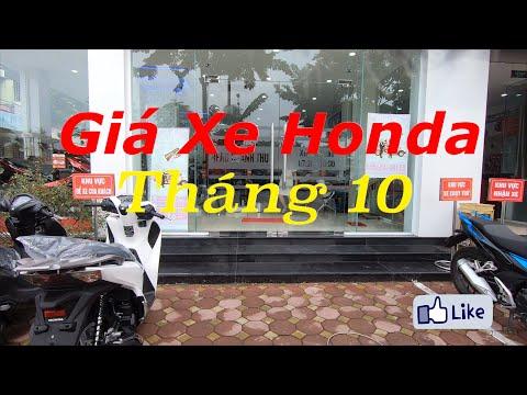 HMT - Giá Xe Honda Tháng 10 | Báo Giá Tất Cả Các Loại Xe Của Honda