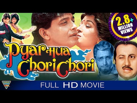 Pyar Hua Chori Chori Hindi Full Movie || Mithun Chakraborty,  Gouthami || Bollywood Full Movies