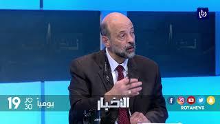 وزير التربية .. سيتم اعتماد مجموع ١٤٠٠ للعلامات في ٩ مواد لامتحان التوجيهي - (24-10-2017)