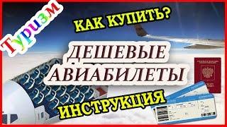 видео Авиасейлс календарь низких цен на авиабилеты, поиск от Aviasales.ru
