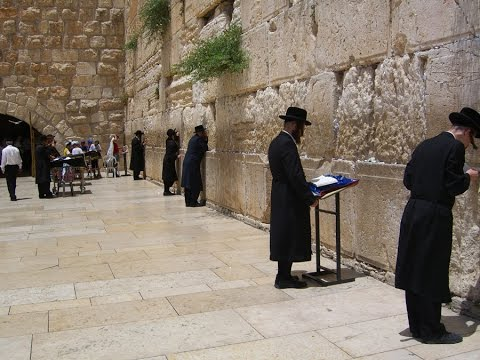 The Wailing Wall: FAKE Remains of Solomon's Temple