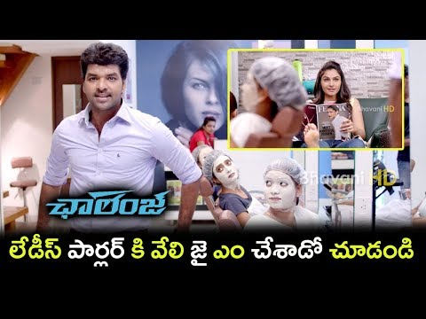 Jai Follows Andrea - Andrea Tells Jai To Beat Ashwin - Challenge Latest Movie Scenes