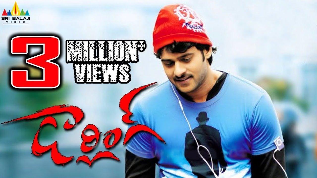Darling Telugu Full Movie Prabhas Kajal Agarwal Sri Balaji Video Youtube