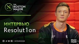 Интервью с Resolut1on @ Boston Major