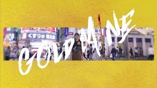 JY『Goldmine』Music Video jy 検索動画 18