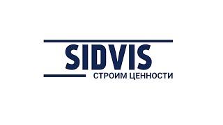 Ремонт коммерческих помещений Одесса 2020