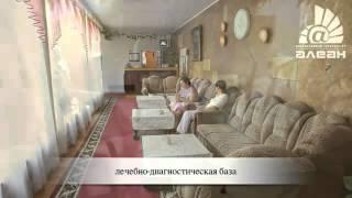 Санаторий Центросоюза в Ессентуках(, 2016-05-06T12:14:18.000Z)