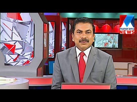 പ്രഭാത വാർത്ത | 8 A M News | News Anchor Dencil Antony | April 22, 2017 | Manorama News
