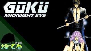 Goku Midnight Eye: They Don't Make 'Em Like This Anymore (ANIME ABANDON)