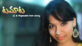 TAMATA (A Vegetable Love Story)  || Telugu Latest Short Film 2016