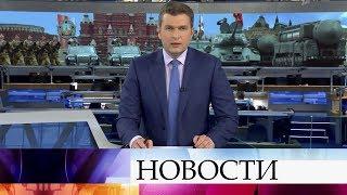 Выпуск новостей в 18:00 от 20.11.2019