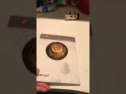 تاريخ السودان الحديث محمد سعيد القدال pdf