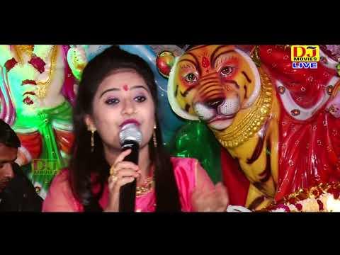 Manisha Rawat New Bhakti Song 2017 || ये जग पागलख़ाना है || Sondh Jagran 2017