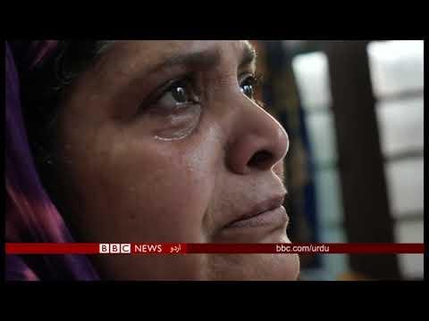 انڈیا کا زیر انتظام کشمیر: اشتعال میں اضافہ