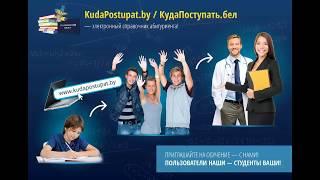 ИП, репетитор по русскому языку Бовтрукевич И М  - о своей методике подготовки к ЦТ