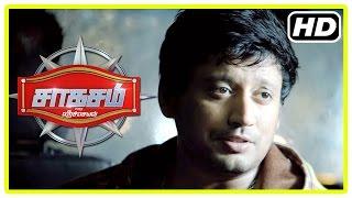 Saahasam Tamil Movie  Scenes  Title Credits  Sonu Plan To Loot Chit Fund  Prasanth Challenge