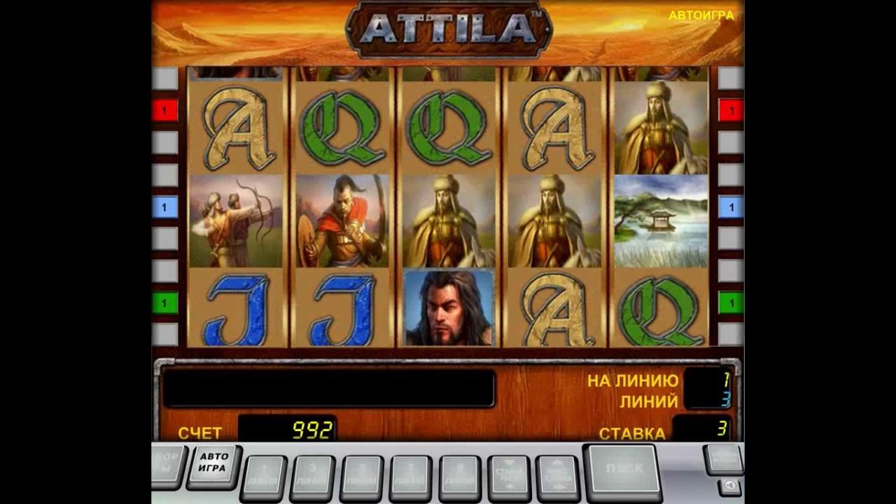 Онлайн игровые автоматы карты