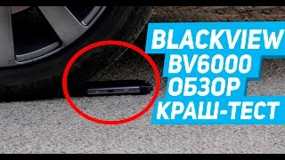 Blackview BV6000: himoya qilish va aytib darajada IP68 | mulohaza | tomchi test bilan bir smartfon test mulohaza crash