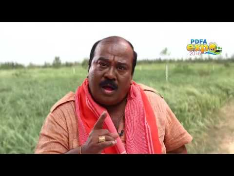 PDFA Expo 2016 Milking Competition Invitation by Famous Cine Artist T.P.Gajendran