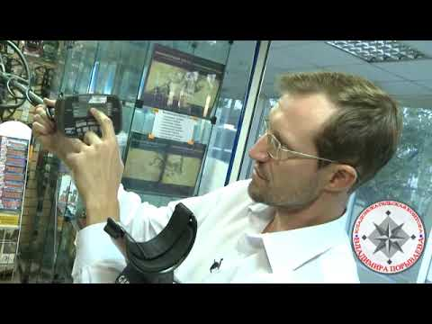 Металлоискатель Garrett AT Pro, видео обзор