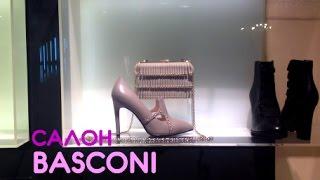 видео Баскони Обувь: интернет-магазин обуви Basconi