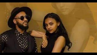 New Eritrean Music 2020 Abraham Gumsa ወዲ ጉምሳ (Wedi Gumsa) ክብረተይ Kibretey