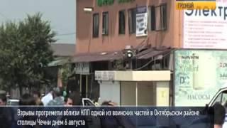 Терракт в Грозном. Видео с места событий