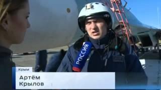 Российские истребители взлетели над Севастополем