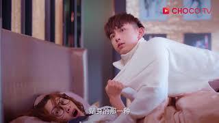 【惹上冷殿下】預告:校園偶像郭俊辰愛上平凡呆萌女 | CHOCO TV 追劇瘋