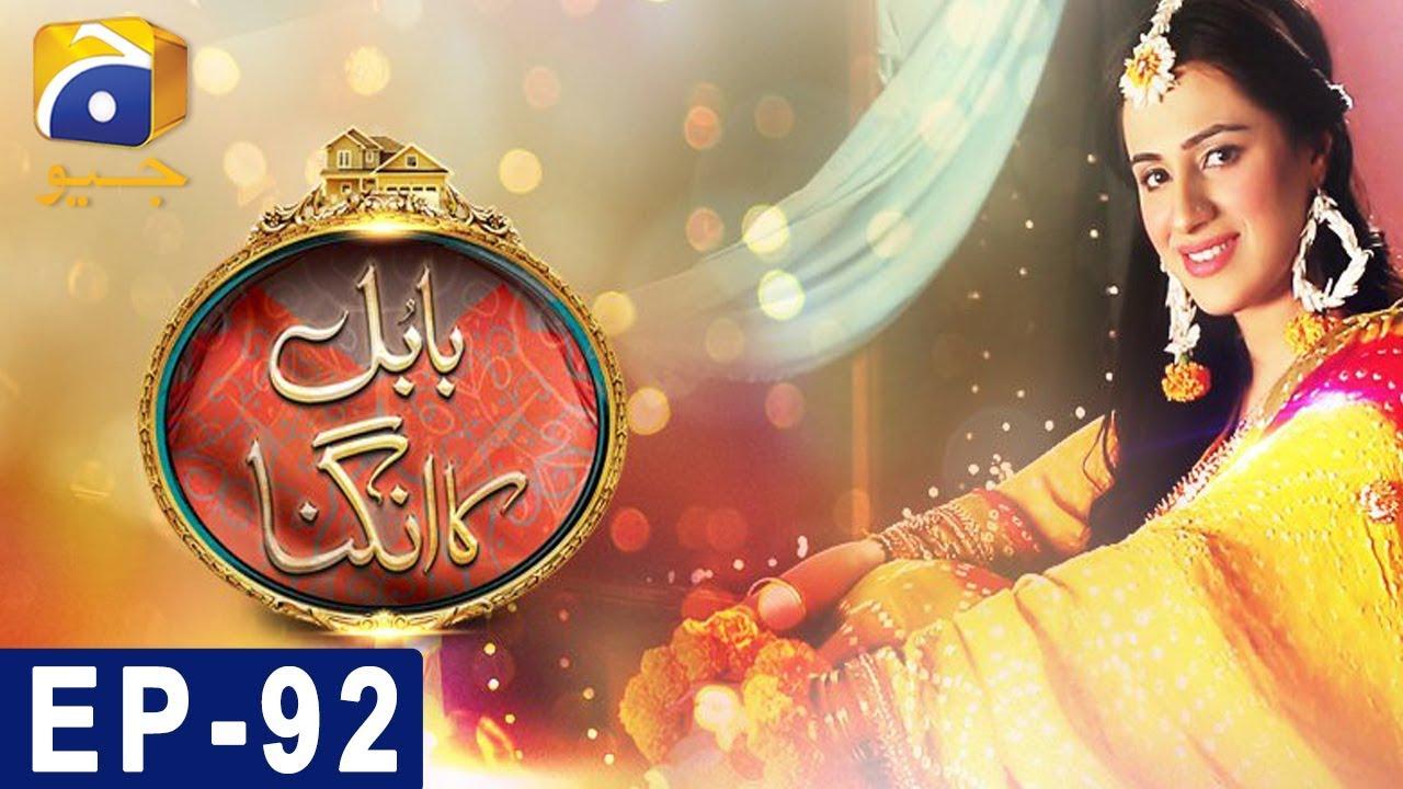 Babul Ka Angna - Episode 92 HAR PAL GEO Mar 30