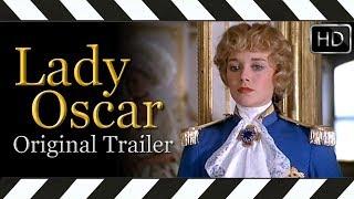 Lady Oscar Original Trailer